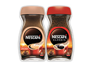 Nescafé Classic instantná káva 2 druhy 200 g